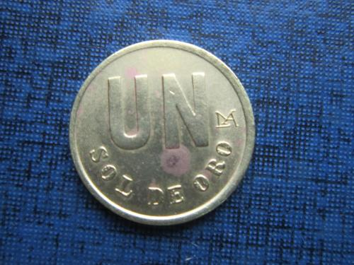 Монета 1 песо Перу 1981 маленькая