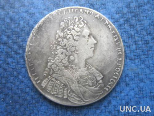 Монета 1 рубль Россия 1729 Пётр II Серебряная копия