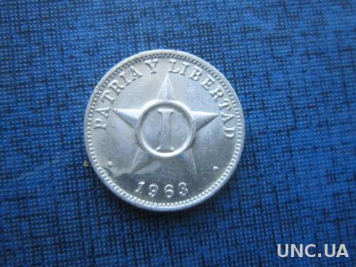 монета 1 сентаво Куба 1963