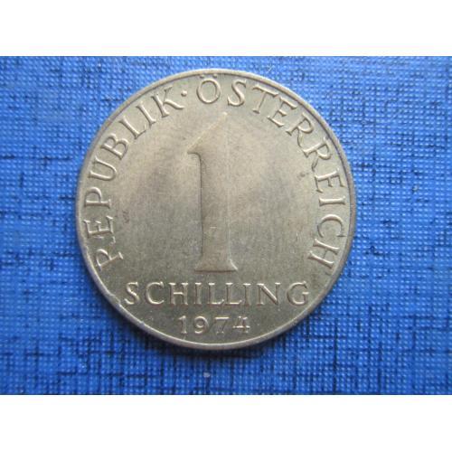Монета 1 шиллинг Австрия 1974 флора эдельвейс