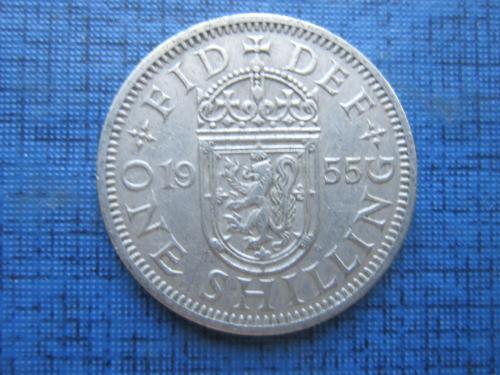 Монета 1 шиллинг Великобритания 1955 Шотландия