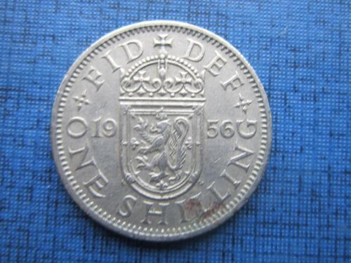 монета 1 шиллинг Великобритания 1956 Шотландия