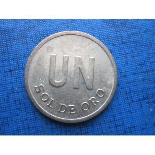Монета 1 соль де оро Перу 1976 большая