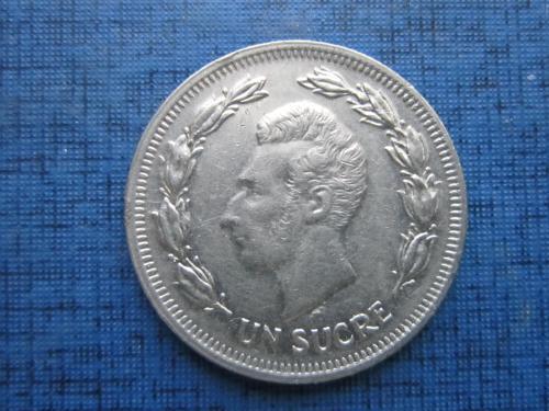 Монета 1 сукре Эквадор 1975