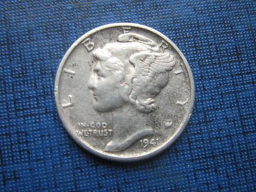 Монета 10 центов дайм США 1941 серебро