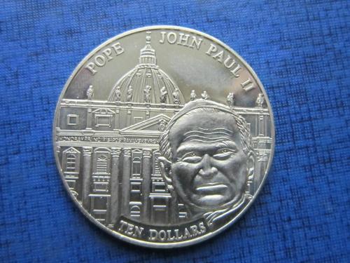 Монета 10 долларов Либерия 2005 Ватикан Собор Святого Петра Папа Иоан-Павел II