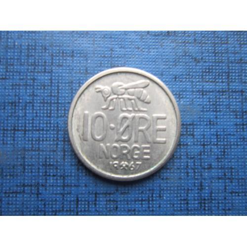 Монета 10 эре Норвегия 1967 фауна пчела