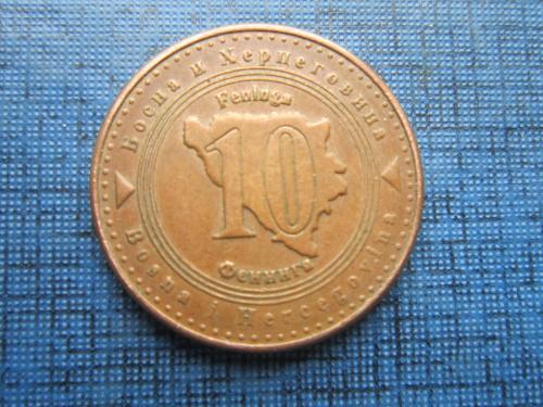 Монета 10 фенингов Босния и Герцеговина 2007