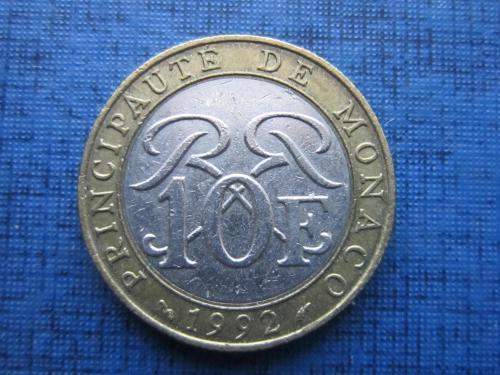 Монета 10 франков Монако 1992