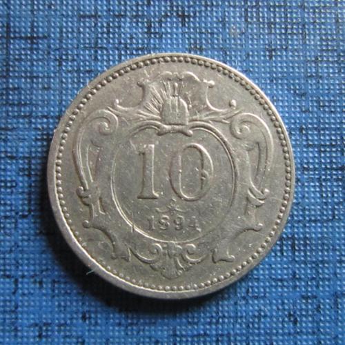 монета 10 геллеров Австро-Венгрия 1894