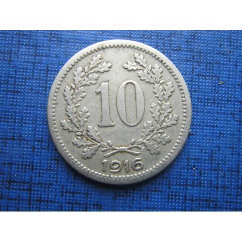 Монета 10 геллеров Австро-Венгрия 1916