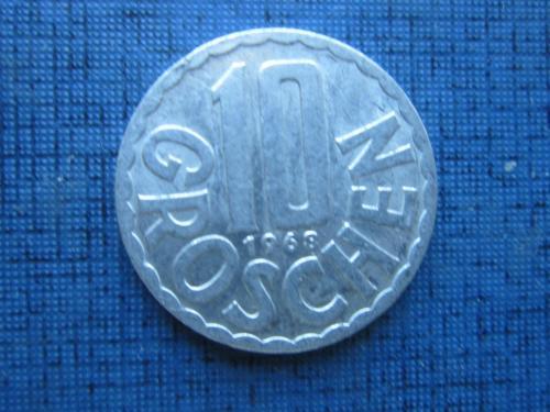 Монета 10 грошен Австрия 1968