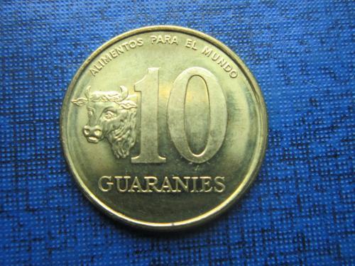 Монета 10 гуарани Парагвай 1996 ФАО фауна корова состояние