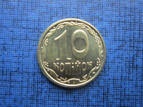 Монета 10 копеек Украина 2019