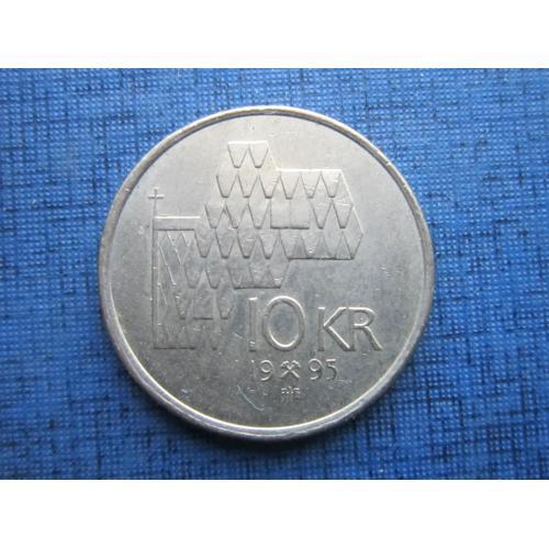 Монета 10 крон Норвегия 1995