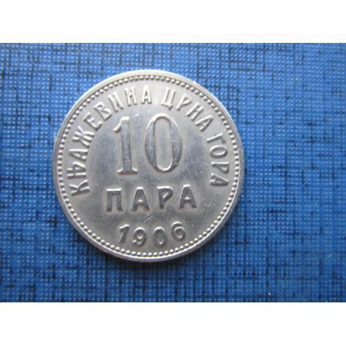 Монета 10 пара Черногория 1906 редкая
