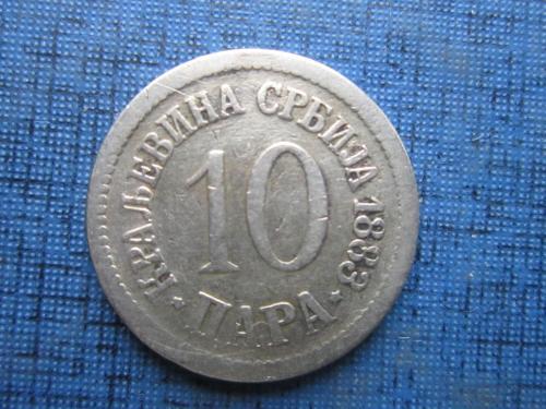 Монета 10 пара Сербия 1883