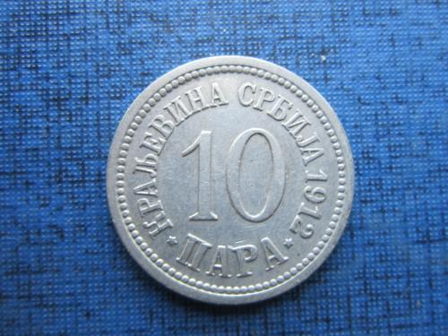 Монета 10 пара Сербия 1912 состояние