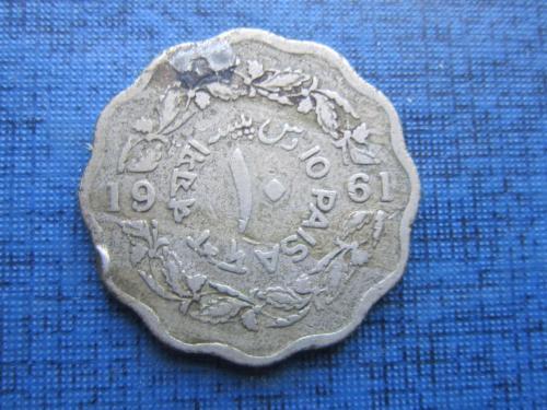 Монета 10 пайсов Пакистан 1961
