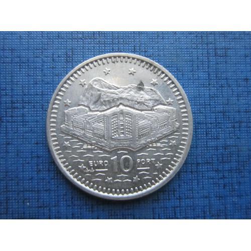 Монета 10 пенсов Гибралтар Великобритания 1996 европорт
