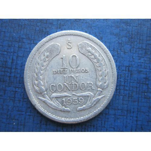 Монета 10 песо 1 кондор Чили 1959 фауна птица