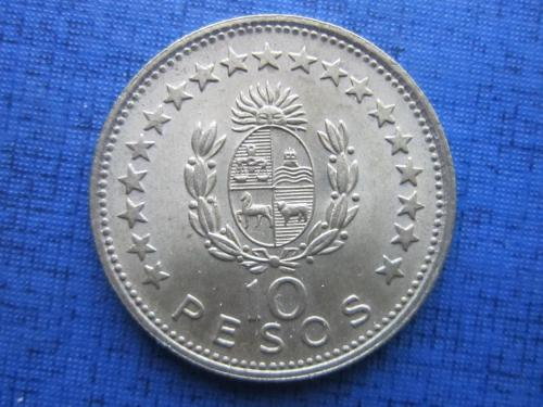 Монета 10 песо Уругвай 1965 нечастая