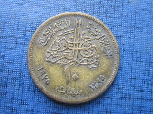 Монета 10 пиастров Египет 1975 ФАО фауна рыба