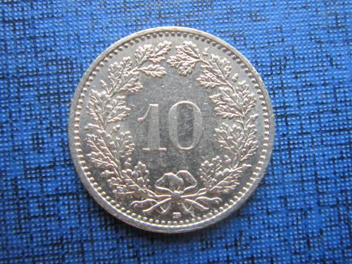 Монета 10 раппен Швейцария 1996