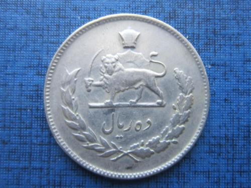 Монета 10 риалов Иран 1970 (1349)