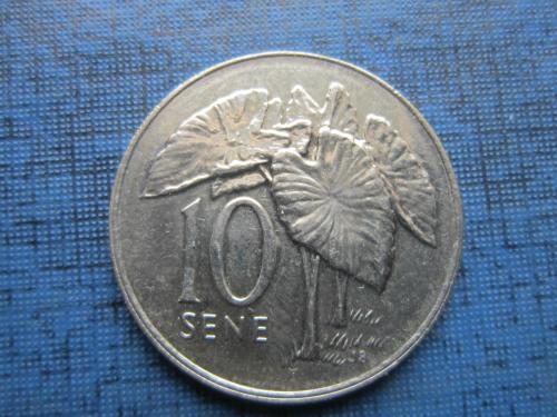 Монета 10 сене Самоа 2006 тропические растения состояние
