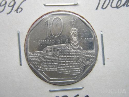 монета 10 сентаво Куба 1996