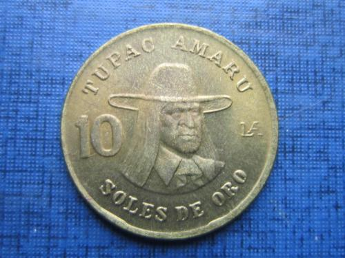 Монета 10 соль де оро Перу 1978