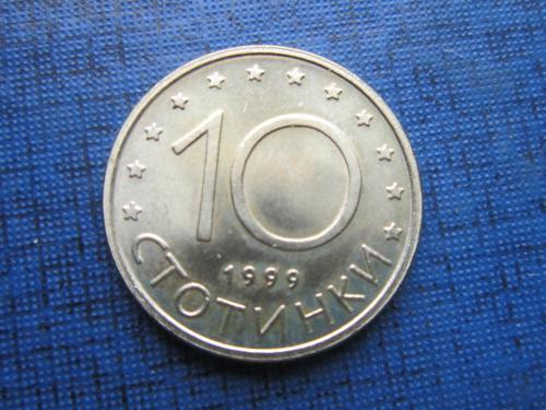 Монета 10 стотинок Болгария 1999
