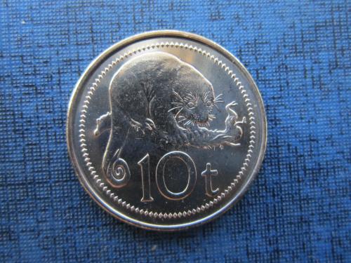 Монета 10 тоеа Папуа Новая Гвинея 2014 фауна лемур состояние