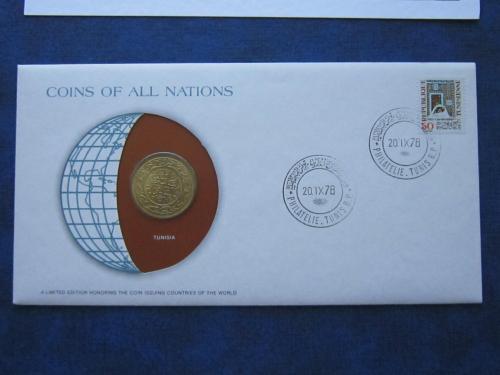Монета 100 миллим 1960 конверт марка гашение Тунис 1978