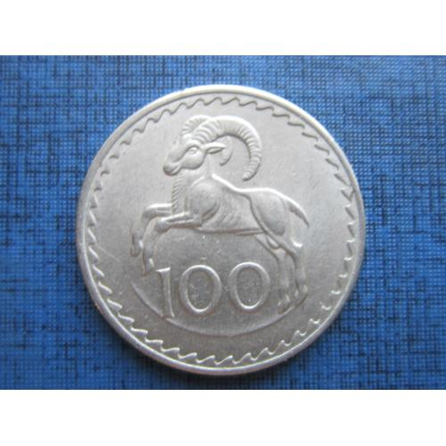 Монета 100 милс Кипр 1963 фауна козёл муфлон