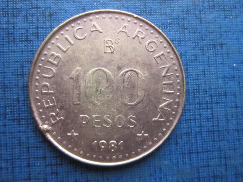 Монета 100 песо Аргентина 1981