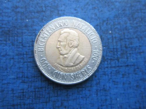 Монета 100 сукре Эквадор 1995