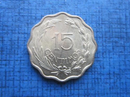 Монета 15 сентимо Парагвай 1953 фауна лев