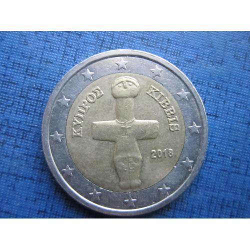 Монета 2 евро Кипр 2018