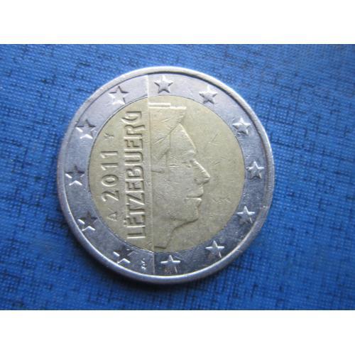 Монета 2 евро Люксембург 2011