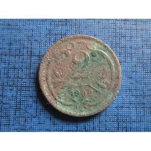 монета 2 геллера Австро-Венгрия 1902
