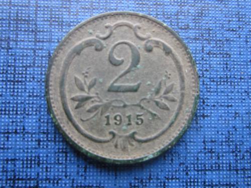 монета 2 геллера Австро-Венгрия 1915