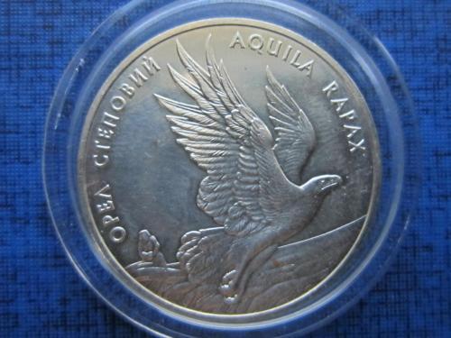 Монета 2 гривны Украина 1999 Орёл степной Орел степовий фауна птицы