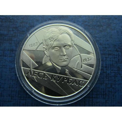 Монета 2 гривны Украина 2007 Лесь Курбас банковское состояние