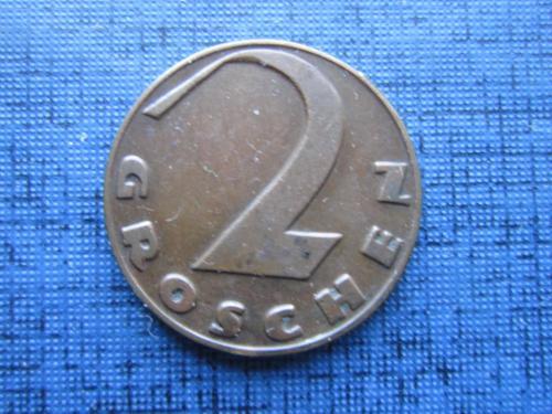 Монета 2 грошен Австрия 1925