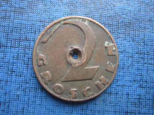 Монета 2 грошена Австрия 1925 с дыркой