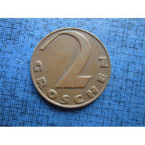 Монета 2 грошена Австрия 1929