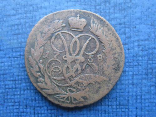 Монета 2 копейки Россия 1758 Елизавета Петровна