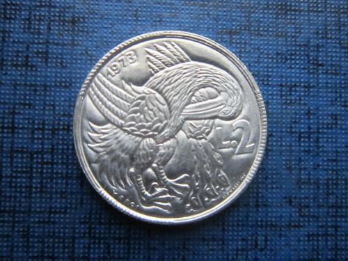 Монета 2 лиры Сан Марино 1973 фауна птица состояние